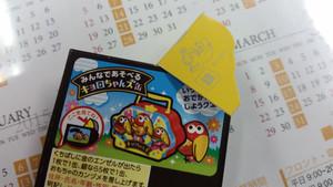 20150323_140054