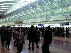 羽田空港!