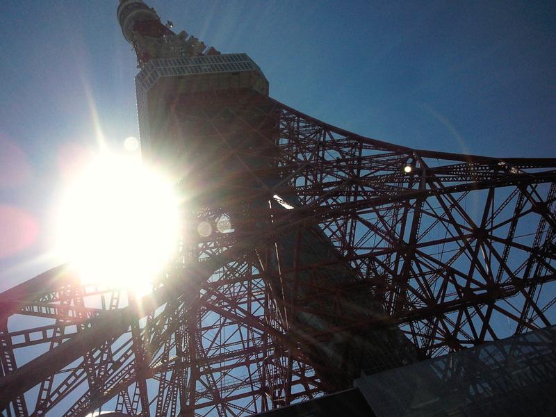 東京タワー!