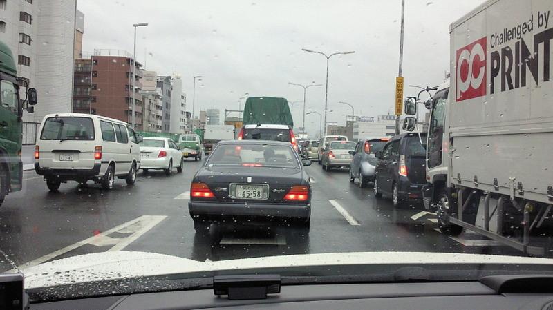 渋滞...。