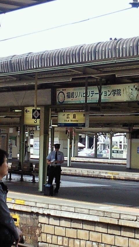 広島。。。