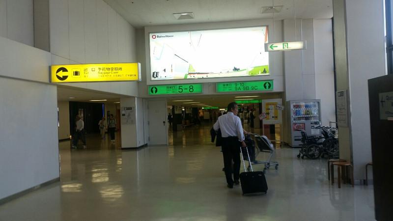 伊丹空港です!