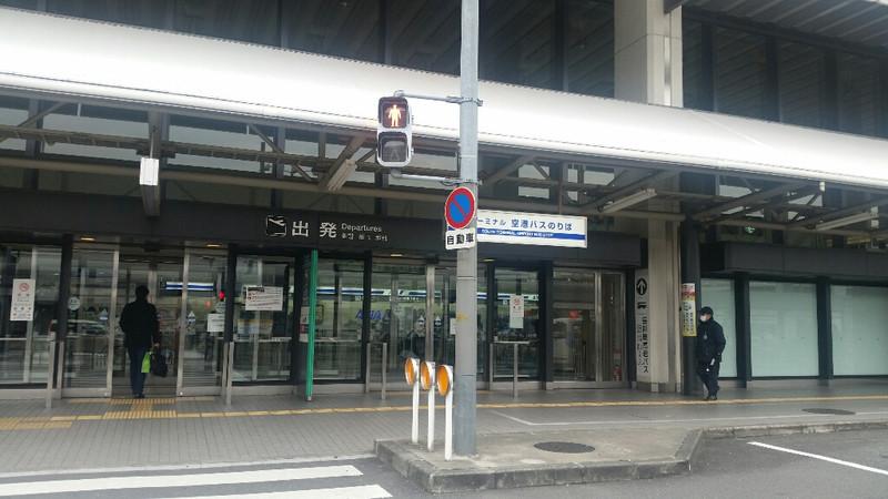 横浜へ。。。