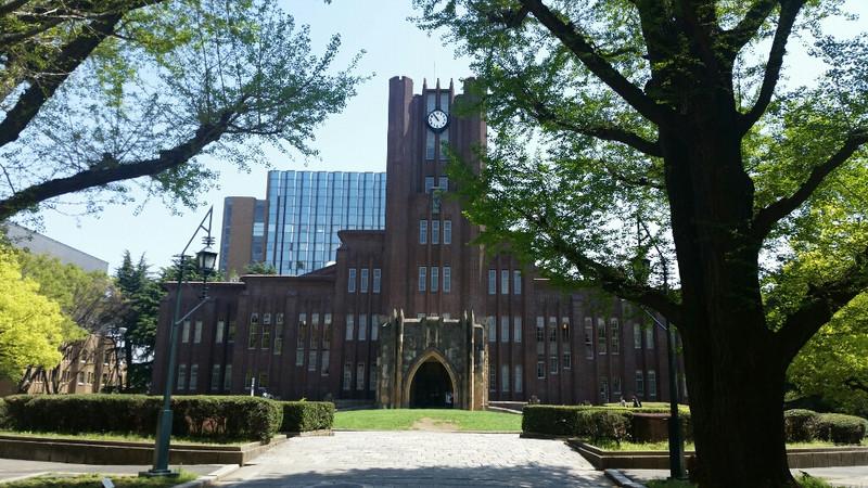 東京大学!