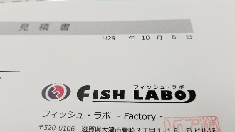今日の仕事!