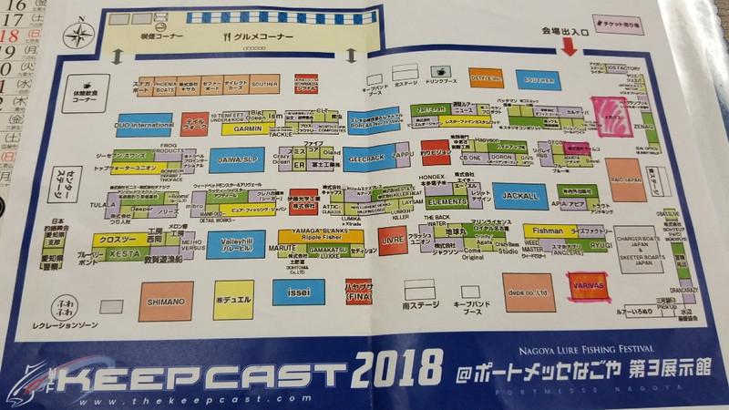 KEEP CAST 2018