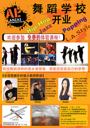 A4_flyer